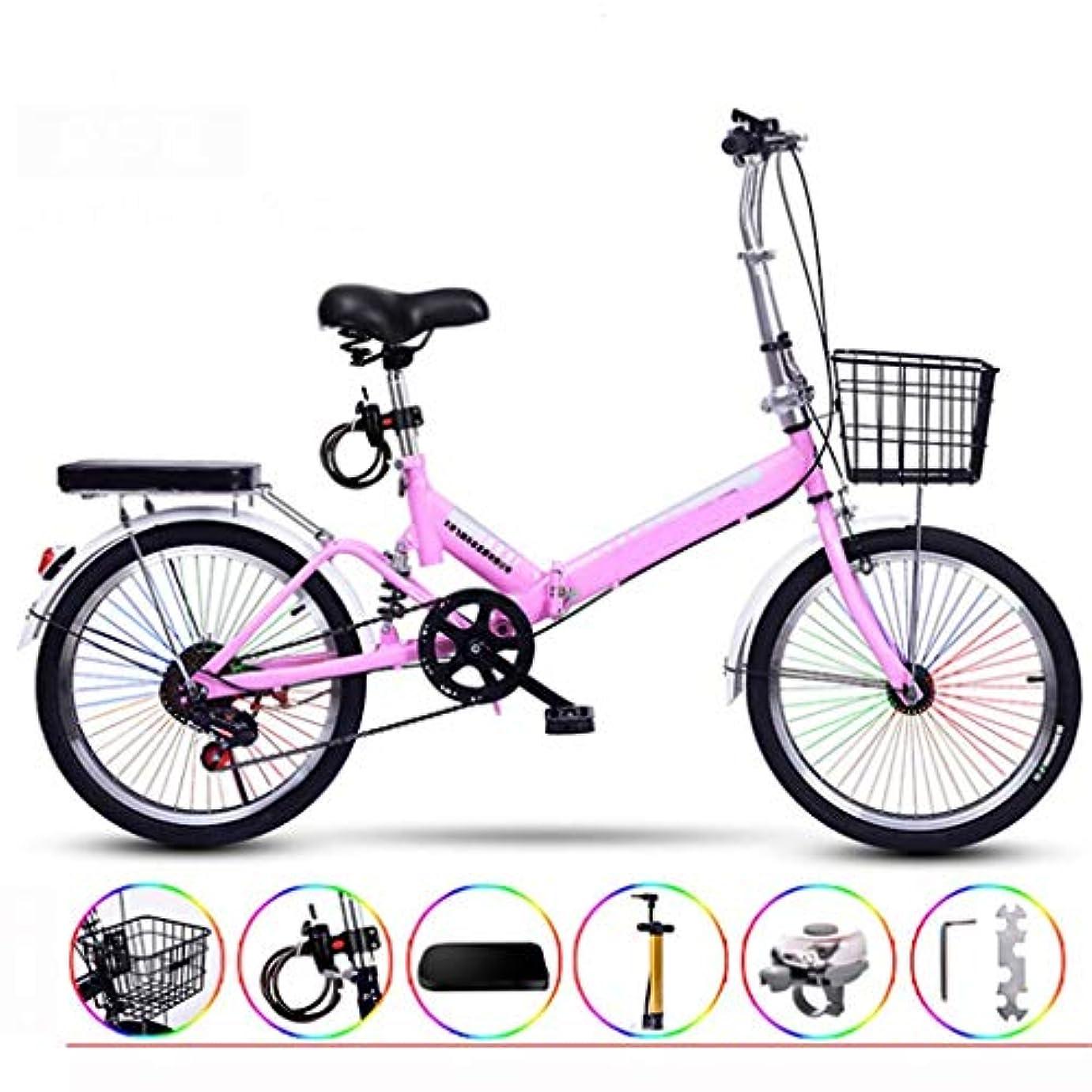 晩餐家逆さまにNfudishpu超軽量ポータブル折りたたみ自転車大人用自己設置20インチ暗号化カラーバー可変速度、ピンク