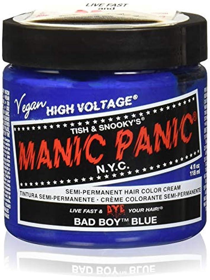 きょうだい大いに特定のマニックパニック カラークリーム バットボーイブルー