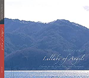 「Lullaby of Angels」 東日本大震災チャリティーCD