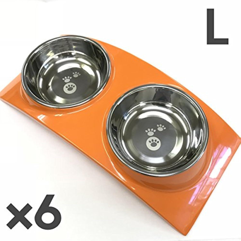 トムキャット [食器]レインボー ディナーセット L オレンジ×6入
