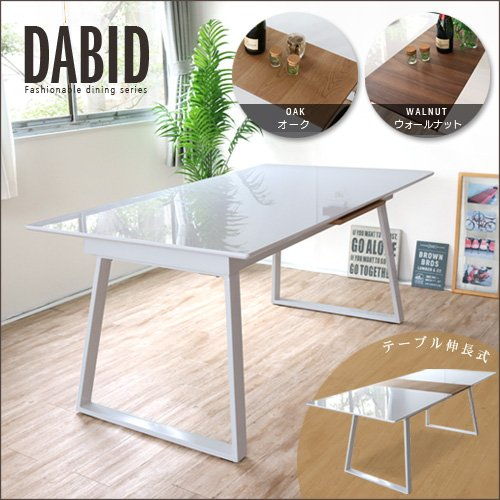 「IKIGAKU」伸長式ダイニングテーブル