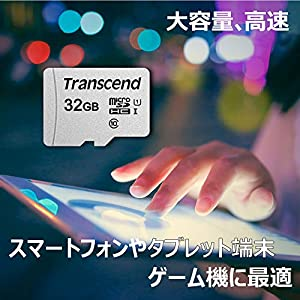 Transcend microSD カード 32GB UHS-I Class10 Nintendo Switch/3DS 動作確認済 TS32GUSD300S-AE【Amazon.co.jp限定】