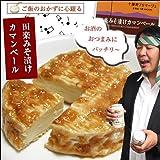 JAL国際線機内食にも採用されました! 「田楽みそ漬けカマンベール(130g)×3個」