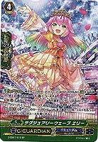 カードファイト!! ヴァンガードG/クランブースター第7弾/G-CB07/S10 ラグジュアリーウェーブ エリー SP