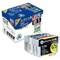 IC4CL6165 4色パック対応ジットリサイクルインクカートリッジ エプソン 日本製 JIT-E61654P