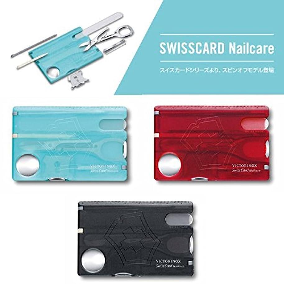 ドル器官排除するVICTORINOX Swiss Card Nailcare ビクトリノックス スイスカードネイルケア レッド 0.7240.T【日本正規品】