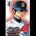 ダイヤのA(4) (週刊少年マガジンコミックス)
