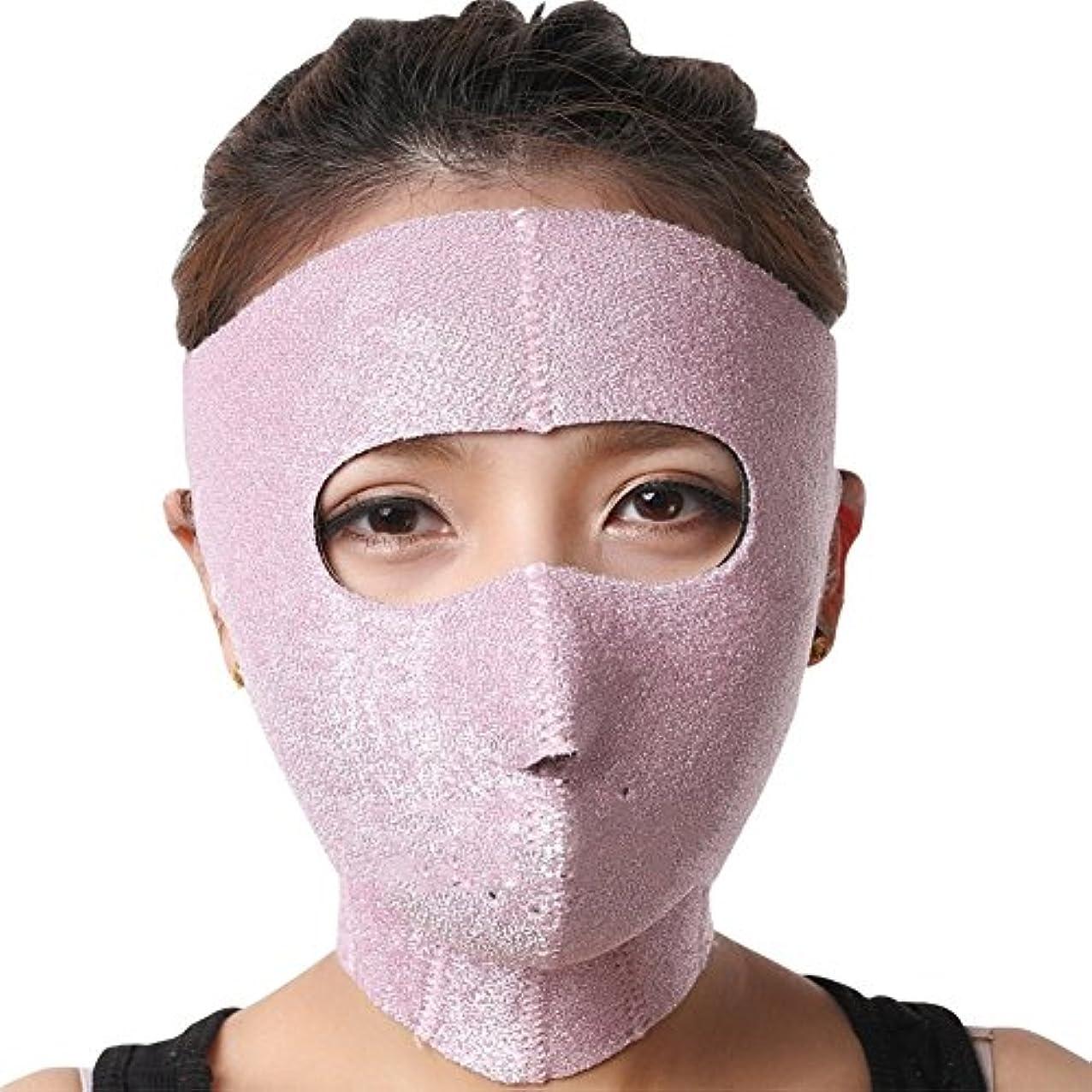 ツイン着飾る保護小顔サウナマスク ゲルマニウム 小顔矯正 マスク