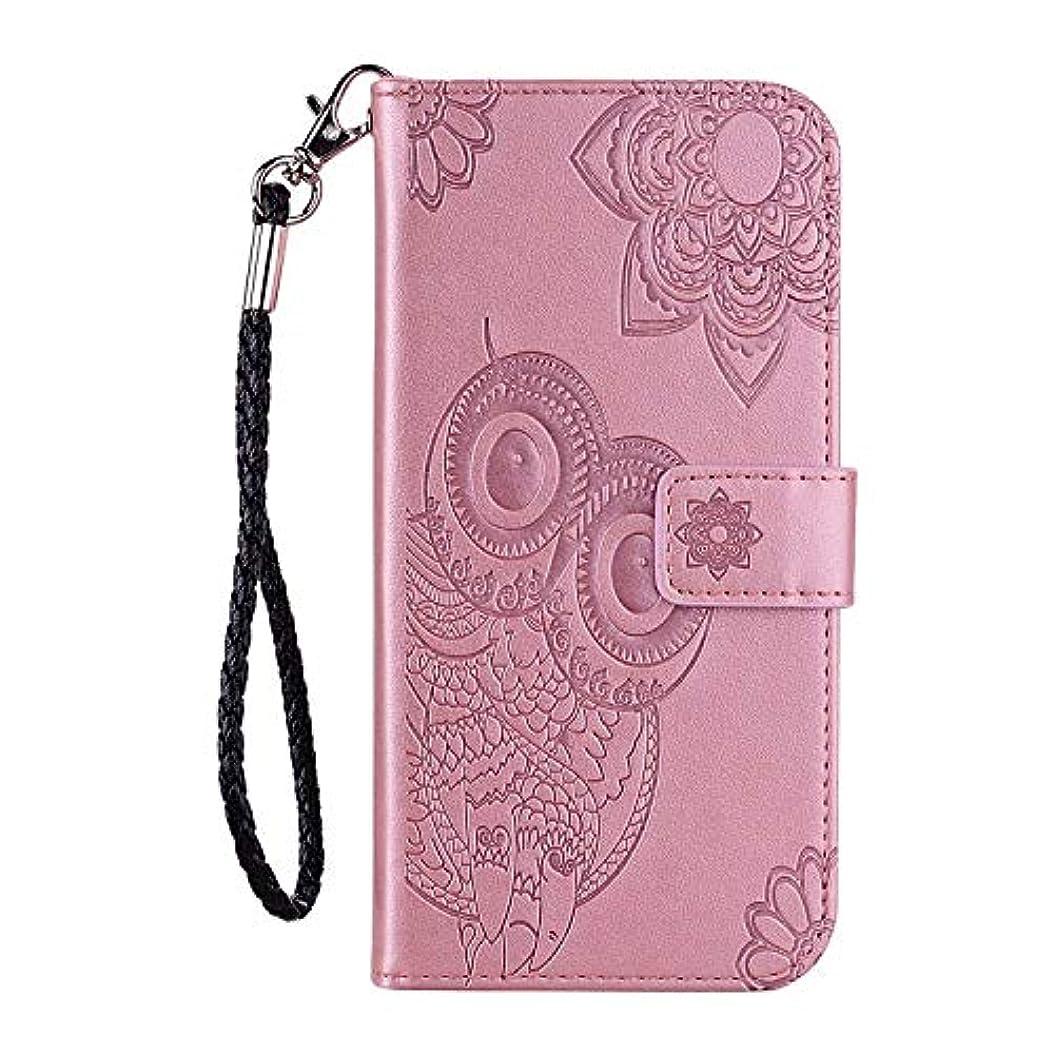 けん引不十分軽Galaxy Note 9 ケース手帳型 OMATENTI 薄型 PUレザー ケース, 人気 新品 フクロウのエンボスパターン人気 ケース スタンド機能 マグネット開閉式 カード収納付 Galaxy Note 9 用 Case Cover, ローズゴールド