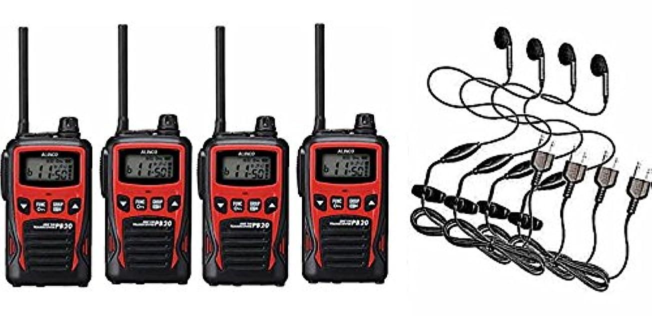 家禽集める黙認する4台セット アルインコ DJ-PB20 レッド×4+HD-12Iイヤホンマイク×4