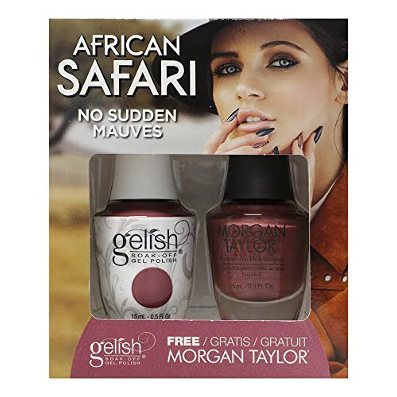 アンプ発疹地図Gelish - Two of a Kind - African Safari Collection - No Sudden Mauves