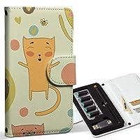 スマコレ ploom TECH プルームテック 専用 レザーケース 手帳型 タバコ ケース カバー 合皮 ケース カバー 収納 プルームケース デザイン 革 ラブリー ねこ 猫 イラスト 006245