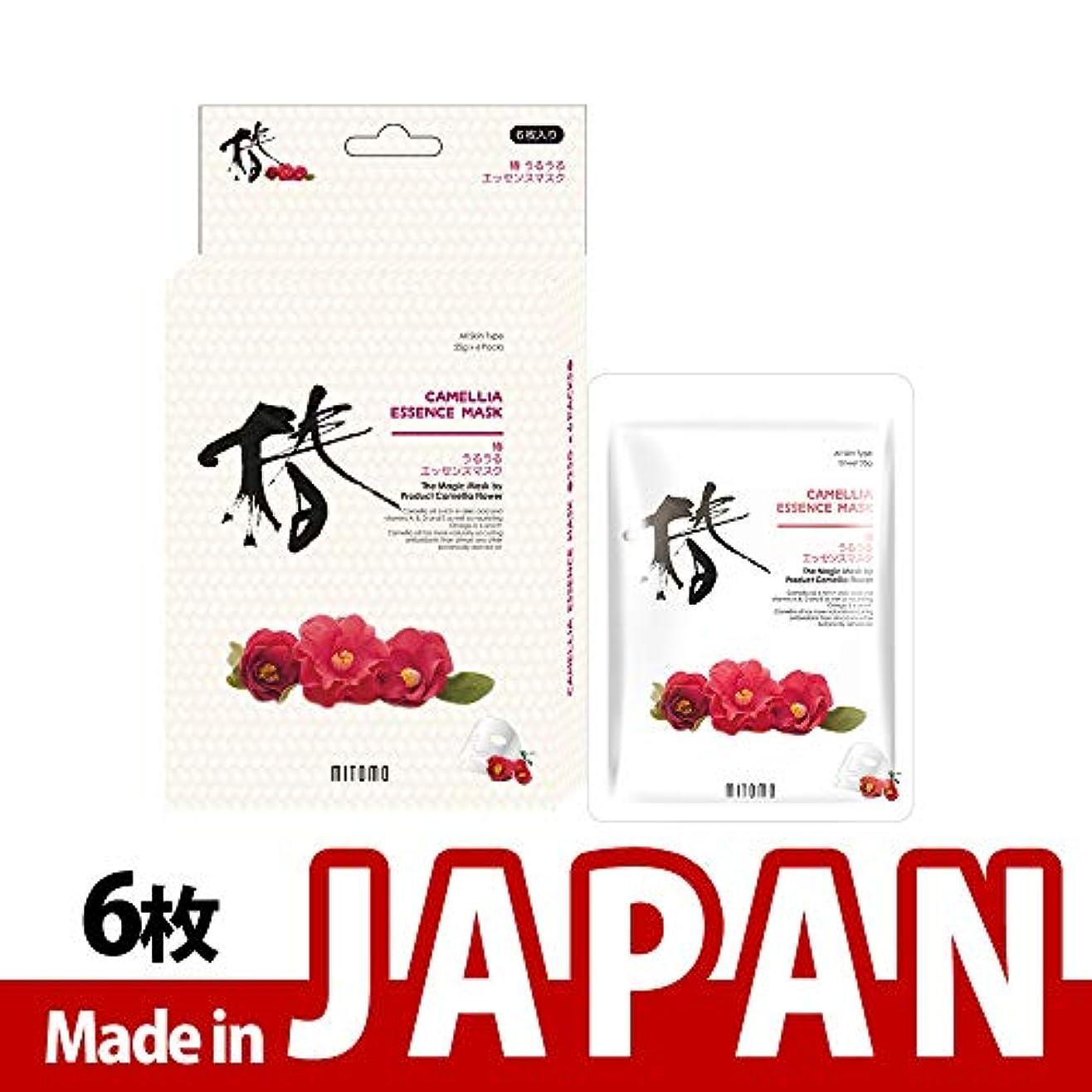 私たちの何でも前方へMITOMO【JP512-D-0】日本製椿 シートマスク/6枚入り/6枚/美容液/マスクパック/送料無料