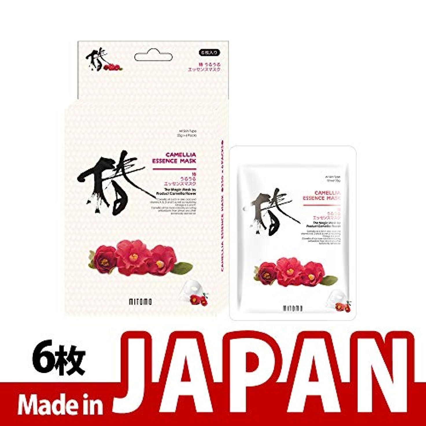 夜明け思慮のない記念碑MITOMO【JP512-D-0】日本製椿 シートマスク/6枚入り/6枚/美容液/マスクパック/送料無料
