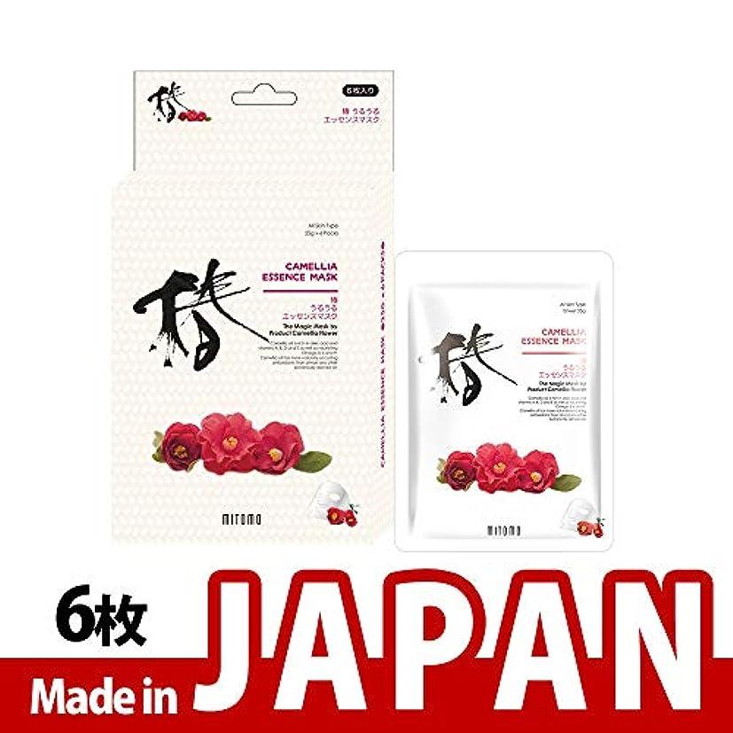 習字スキルカルシウムMITOMO【JP512-D-0】日本製椿 シートマスク/6枚入り/6枚/美容液/マスクパック/送料無料