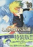 Landreaall 28—描き下ろし読切小冊子付き特装版!! (IDコミックス ZERO-SUMコミックス)
