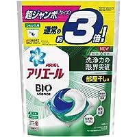 アリエール バイオサイエンス ジェルボール 科学x自然で洗浄力の限界突破 部屋干し 洗濯洗剤 詰め替え 46個(約3倍)