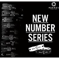 BANDEL バンデル【NUMBER BRACELET】ナンバーブレスレット リバーシブルモデル【正規品】ブラック/ホワイトリバーシブル・No.1〜No.9・パワー加工・ジャパンテクノロジー