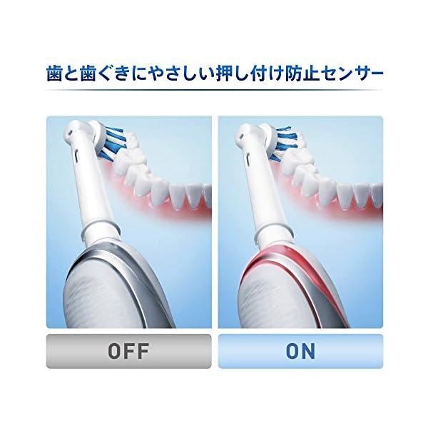 ブラウン オーラルB 電動歯ブラシ PRO20...の紹介画像4