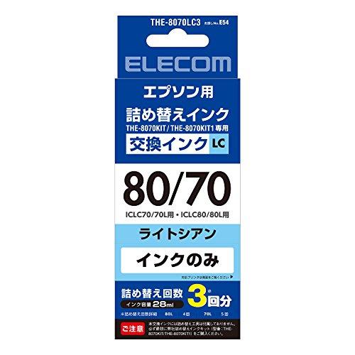 エレコム エプソン用80/70交換インク THE-8070LC3 1個