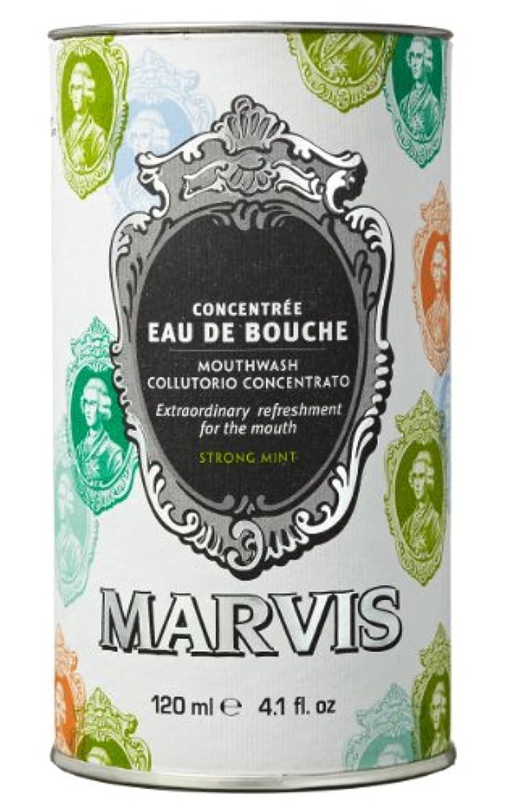団結する指紋圧縮MARVIS(マービス) マウスウォッシュ 120ml