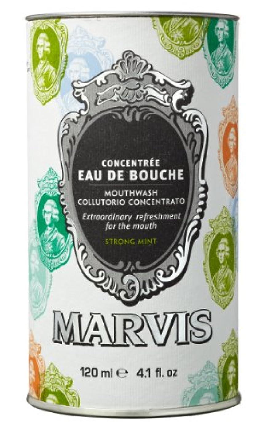 協力飼いならす項目MARVIS(マービス) マウスウォッシュ 120ml
