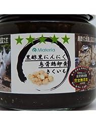 無添加健康食品/黒酢黒にんにく烏骨鶏卵黄/菊芋糖系ペ-スト早溶150g (1月分)¥11,500