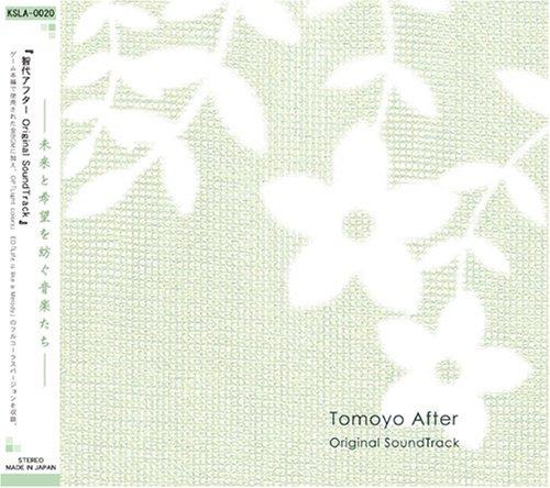 智代アフター Original SoundTrack