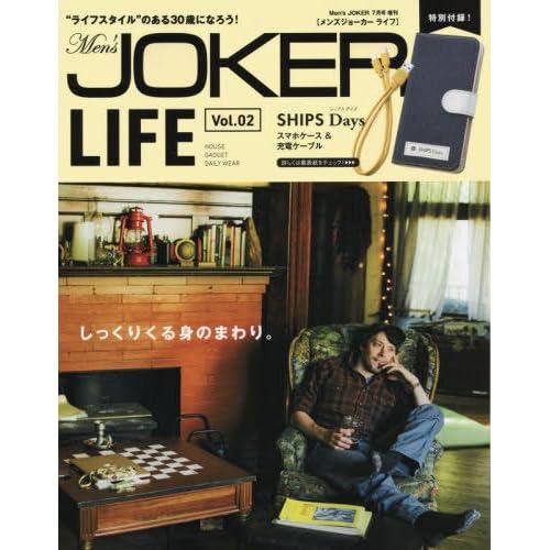 Men's JOKER LIFE vol.2 (Men's JOKER7月号増刊)
