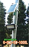 ソーラーライト 外灯・庭園灯...
