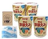 [セット品]明治 ほほえみ 800g × 4缶 SHOWプロモーションのルイボスティー おしりふき セット