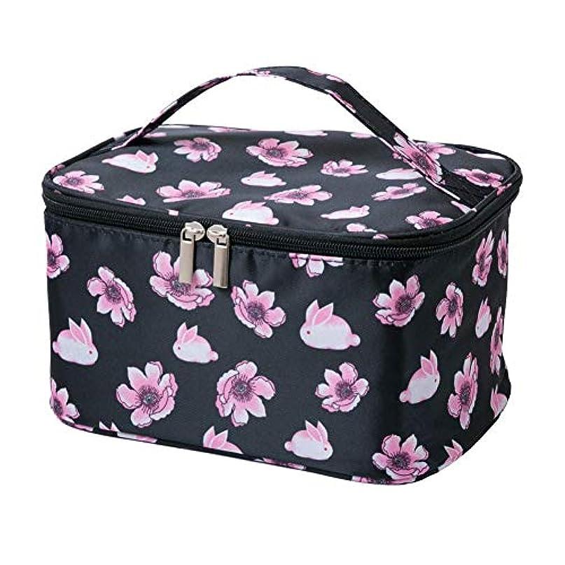 ペインサラミ安心させるHOYOFO 化粧ポーチ バニティポーチ 大容量 かわいい 旅行 メイクバッグ 防水 おしゃれ 化粧品収納 出張 折畳み 機能的 ブラック/サクラ