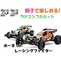 Our元タミヤXBフルセット2.4 G Racing fighter Hornet 57895 – 57741