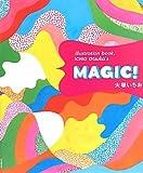 MAGIC!―illustration book,ICHIO Otsuka's