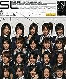 SET LIST〜グレイテストソングス 2006〜2007 画像