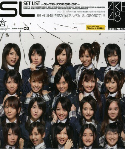 SET LIST〜グレイテストソングス 2006〜2007