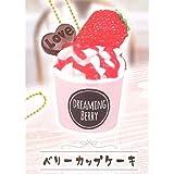 いちごづくしマスコットBC [3.ベリーカップケーキ](単品)