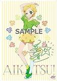 【Amazon.co.jp限定】アイカツ! あかりGeneration Blu-ray BOX3(描き下ろしB1サイズ布ポスター付き)