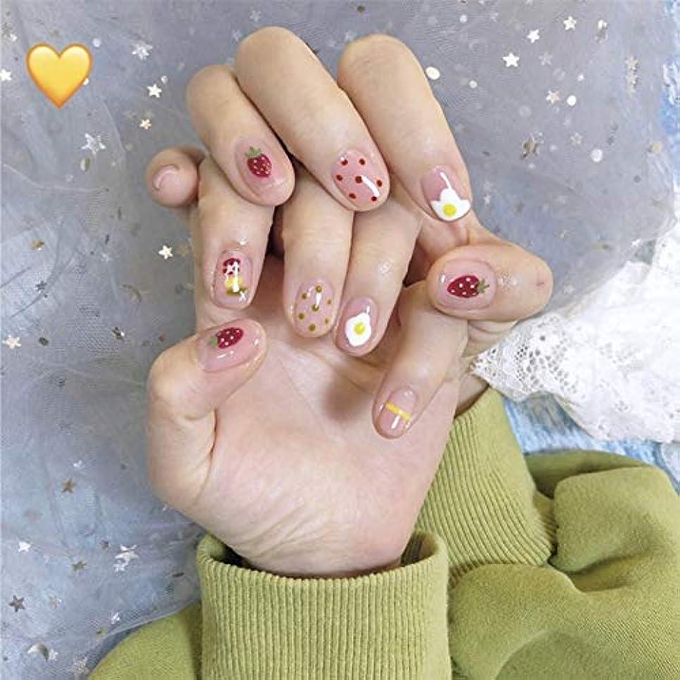 ピーク事実導出HALEY HOME ネイルチップ つけ爪 付け爪 つけ方簡単 ネイル デコネイルコレクション シール ハロウィン 母の日 パーティ 人気 毎日変身 24枚セット