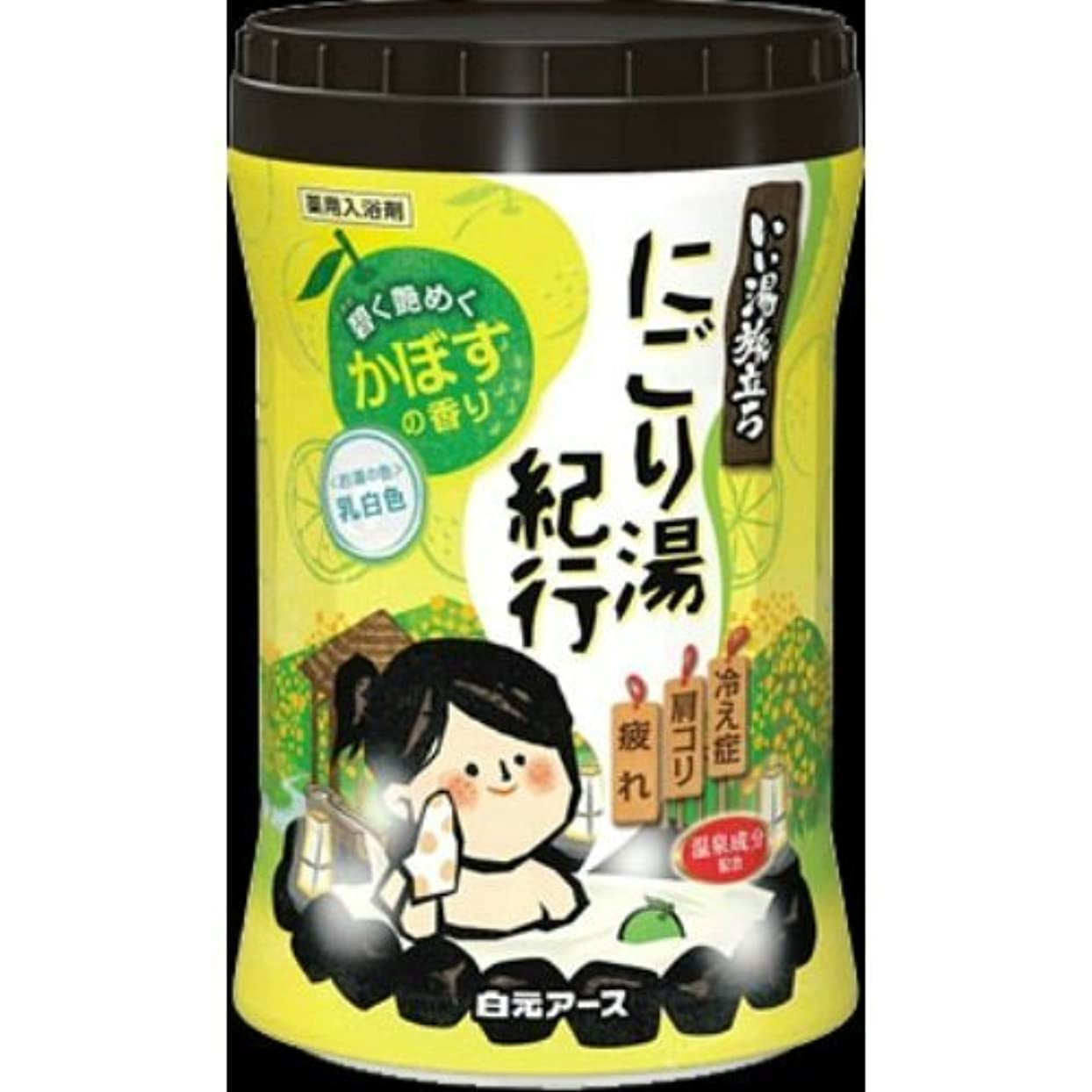 レベル尾借りるいい湯旅立ちボトル にごり湯紀行 かぼすの香り600g × 15個セット