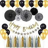 誕生日飾り付け ブラックゴールド Happy birthdayバナー  ペーパーファン タッセルガーランド ラテックスバルーン 子供  大人 誕生日 パーティー飾り