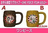 ワンピース お中元樽型マグカップ ~ONE PIECE FILM GOLD~ チョッパー 単品