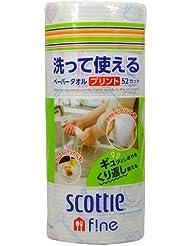 スコッティ ファイン 洗って使えるペーパータオル プリント52カット 1ロール × 5個セット
