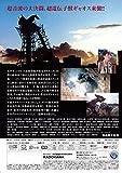 ガメラ 大怪獣空中決戦 大映特撮 THE BEST [DVD] 画像