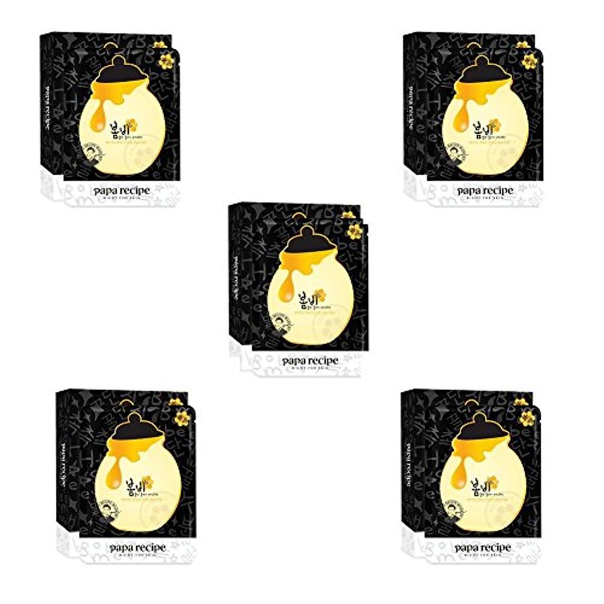 戻る地域の虐待Papa Recipe Bombee Black Honey Mask Pack (10sheets X 5) パパレシピ ボムビー ブラックハニー マスクパック (10sheets X 5)