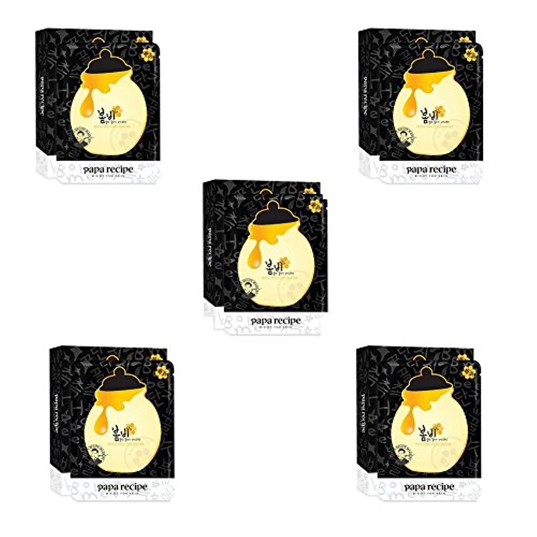 ぬれた昇進アイドルPapa Recipe Bombee Black Honey Mask Pack (10sheets X 5) パパレシピ ボムビー ブラックハニー マスクパック (10sheets X 5)
