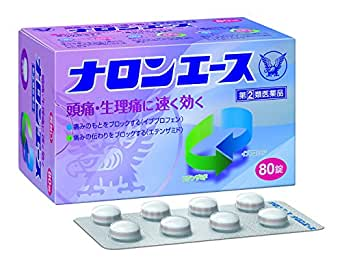 【指定第2類医薬品】ナロンエース 80錠 ※セルフメディケーション税制対象商品