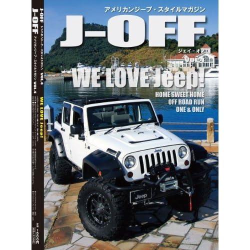 アメリカンジープスタイルマガジン「J-OFF」VOL.4