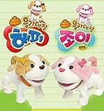 [Toytron] Real Pet Poo Captain Toy Happy 動くペットおもちゃ