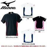 MIZUNO(ミズノ) Jr プラクティスシャツ 54TF210 ジュニア バスケットボール 半袖 Tシャツ (ホワイト×パープル(78), 160)